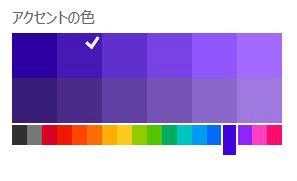 2014-01-19_17h09_04.jpg