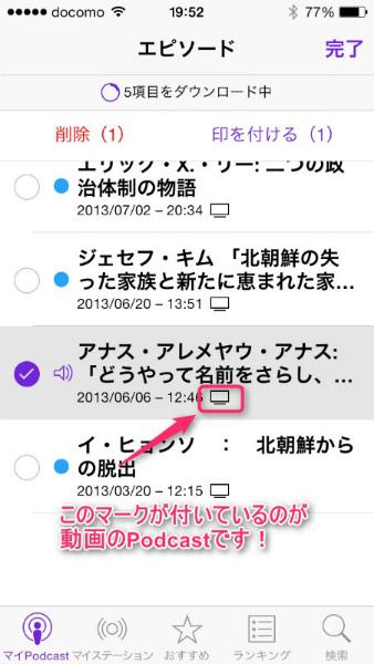 2014-01-16 19.52.21.jpg
