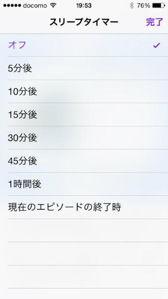 2014-01-16 19.53.25.jpg