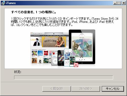 2014-01-25_22h11_43.jpg