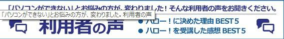 2014-02-07_14h56_29.jpg