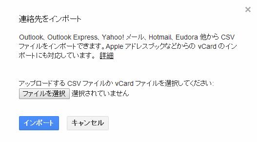 2014-02-26_17h43_03.jpg