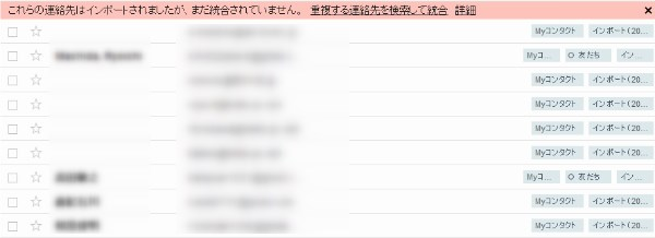 2014-02-26_17h43_48.jpg