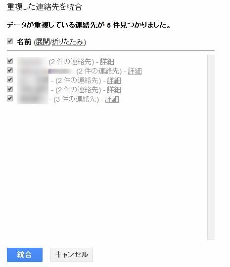 2014-02-26_17h44_00.jpg