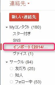 2014-02-26_17h44_40.jpg