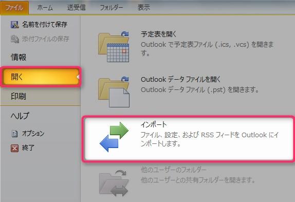 2014-02-26_20h22_31.jpg
