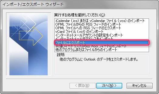2014-02-26_20h23_11.jpg
