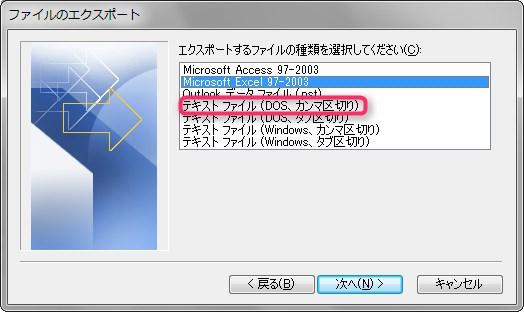 2014-02-26_20h23_53.jpg