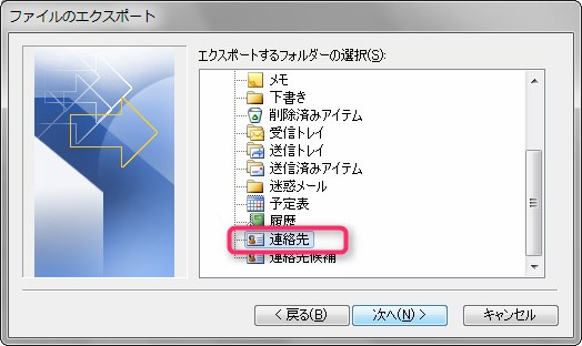 2014-02-26_20h24_03.jpg