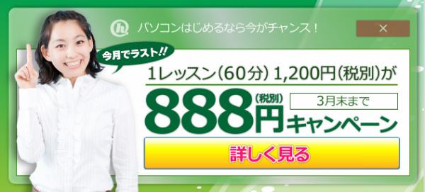 2014-03-01_16h27_24.jpg