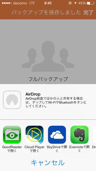 2014-01-20 08.45.36.jpg