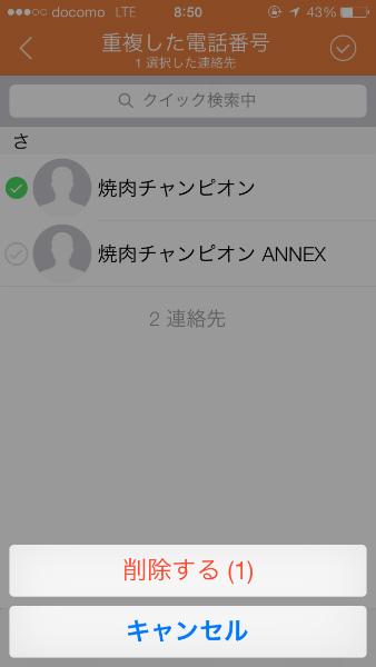 2014-01-20 08.50.26.jpg