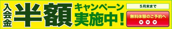 2014-05-02_15h43_04.jpg
