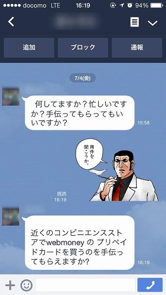 飯田産業 – 建売口コミ.com
