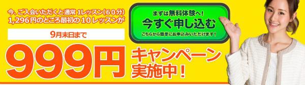 2014-09-01_23h02_32.jpg