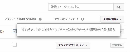 2014-09-12_11h22_19.jpg