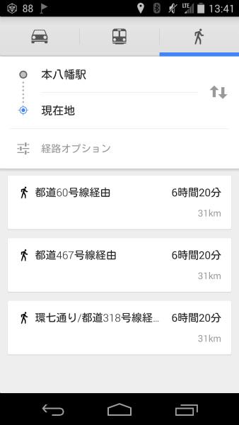 2014-09-23 04.41.22.jpg