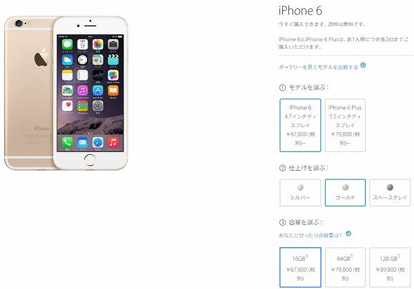 2014-09-29_15h47_25.jpg