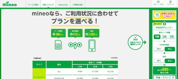 2014-09-30_13h23_10.jpg