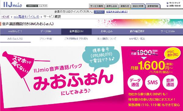 2014-09-30_13h23_36.jpg