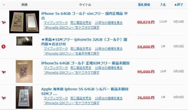 2014-09-30_14h58_40.jpg
