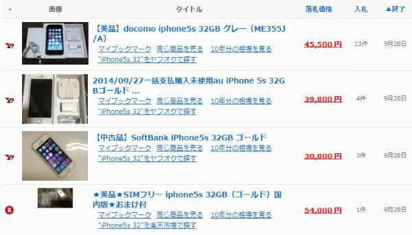 2014-09-30_14h59_13.jpg
