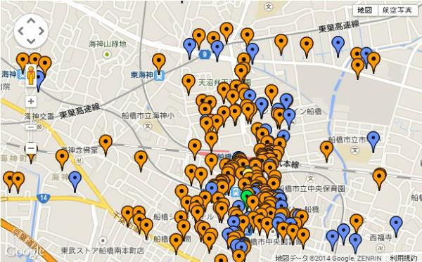2014-10-01_09h57_13.jpg