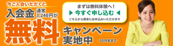 2014-10-01_21h35_58.jpg