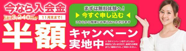 2014-11-01_12h11_44.jpg