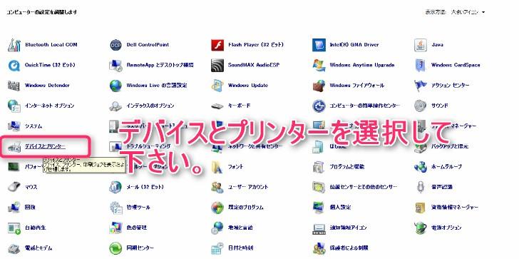 2014-12-01_11h03_44.jpg