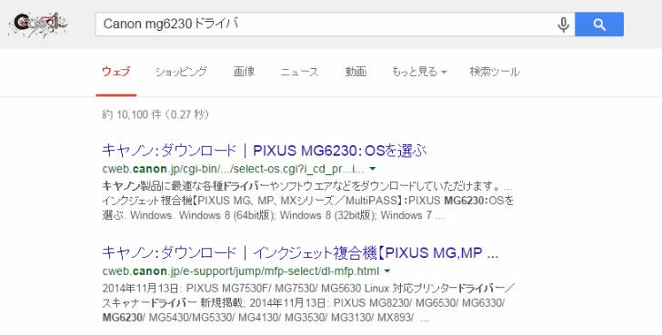 2014-12-01_11h04_58.jpg