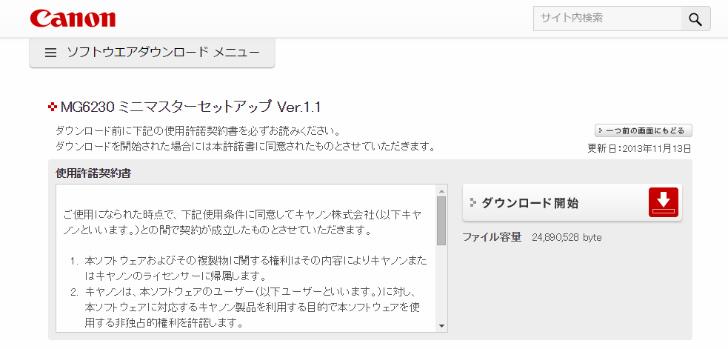 2014-12-01_11h05_35.jpg