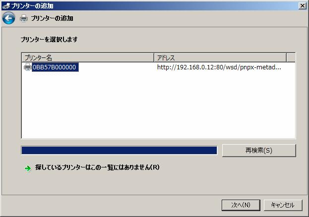 2014-12-01_11h05_55.jpg