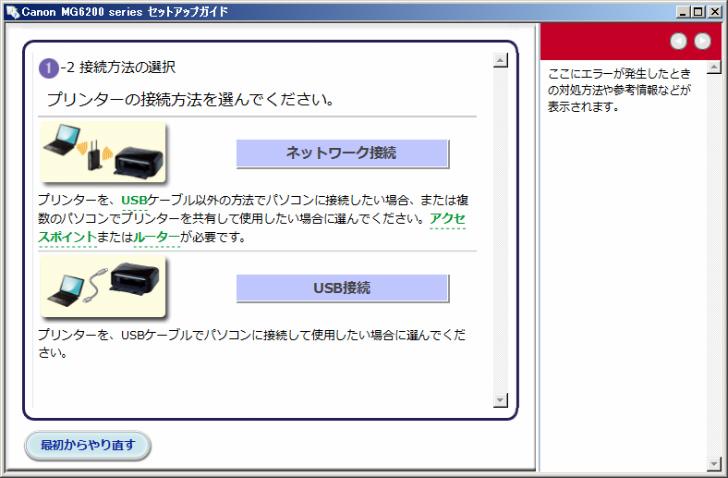 2014-12-01_11h07_20.jpg