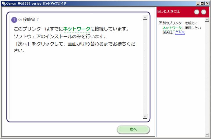 2014-12-01_11h08_13.jpg
