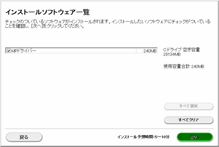 2014-12-01_11h08_21.jpg