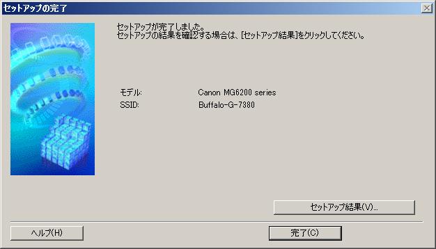 2014-12-01_11h09_18.jpg