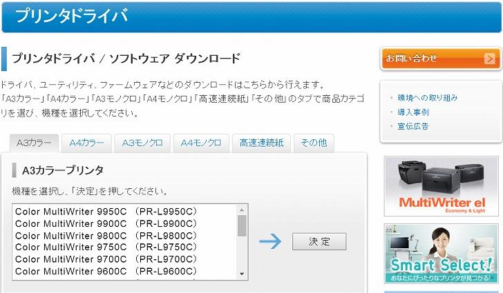 2014-11-27_10h56_43.jpg