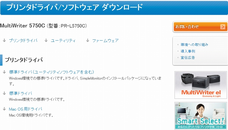 2014-11-27_10h57_34.jpg