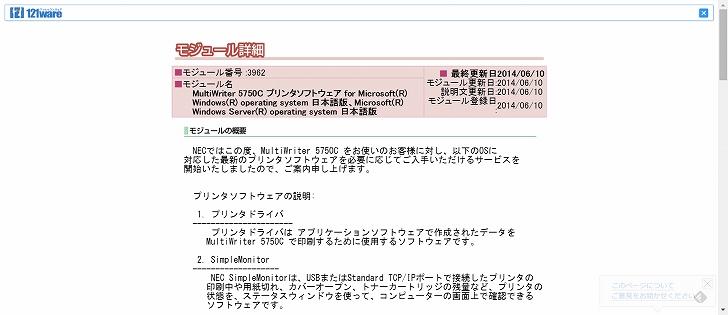 2014-11-27_10h59_03.jpg