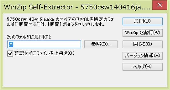 2014-11-27_11h04_27.jpg