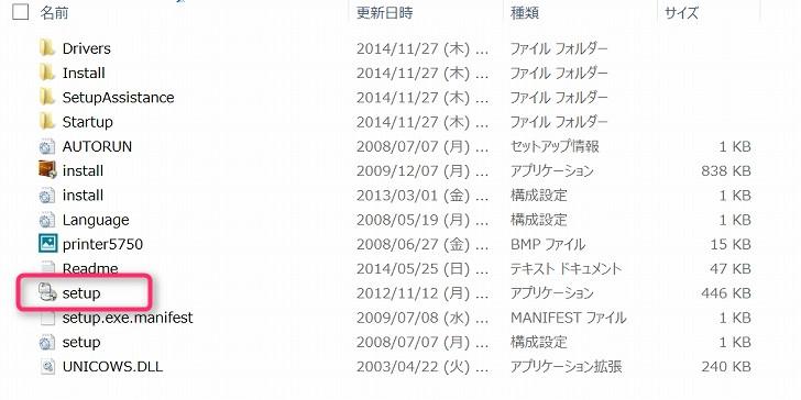 2014-11-27_11h05_23.jpg