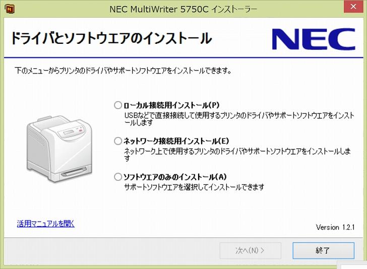 2014-11-27_11h06_06.jpg