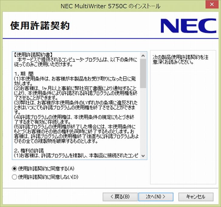 2014-11-27_11h06_39.jpg