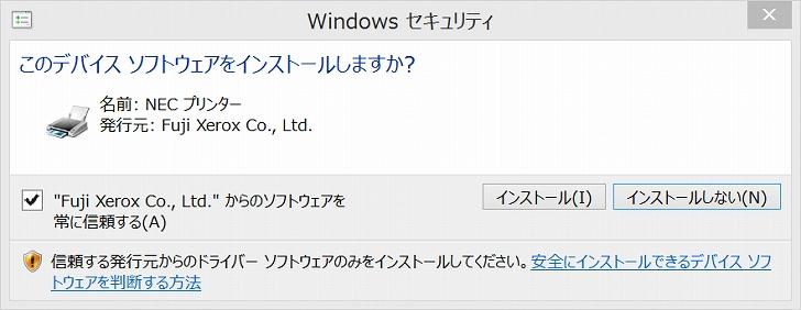 2014-11-27_11h07_01.jpg