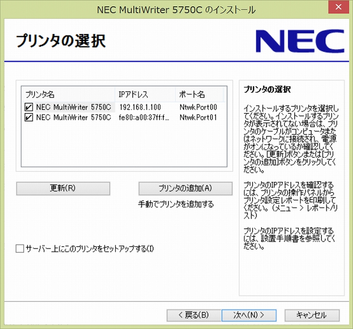 2014-11-27_11h07_36.jpg