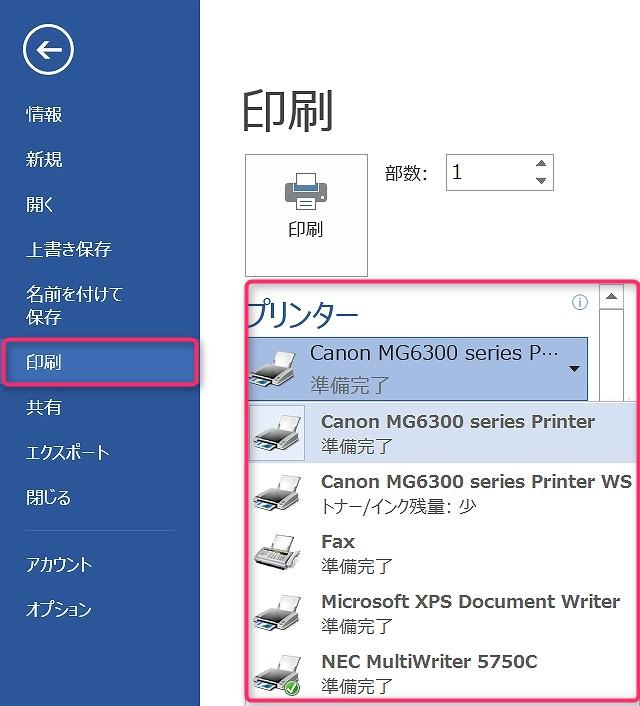 2014-12-10_18h55_59.jpg