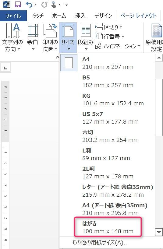 2014-12-10_18h56_31.jpg
