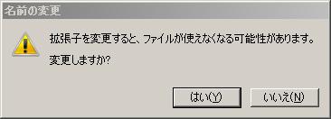 2015-01-05_18h03_53.jpg