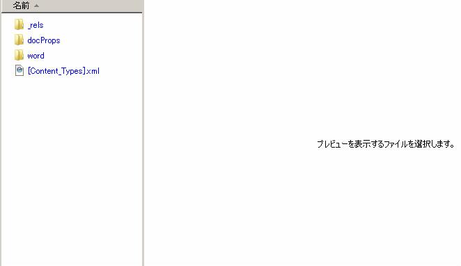 2015-01-05_18h04_27.jpg